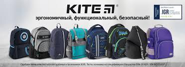 Техноцентр «Исток» — интернет-магазин товаров для офиса ...