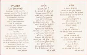 essay on mahatma gandhi pdf