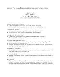 How To Write A Resume For A Scholarship Scholarship Resume Template ...