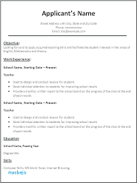 Resume Samples Pdf Classy Bad Resume Examples Pdf Example A Bad Resume Example Bad Resume