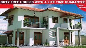 small house design sri lanka inspirational 9 3d homes design edeprem ultra modern home designs house