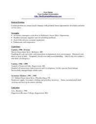 Retail Customer Service Resume Examples Retail Customer Service ...