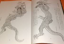 how to draw anese dragon ryu picture book an tattoo painting books wasabi