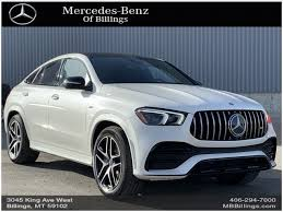 Mercedes being the number one provider of rides for government officials in the world have set standards high for themselves and every other producer of. New 2021 Mercedes Benz Amg Gle 53 For Sale At Mercedes Benz Of Billings Vin 4jgfd6bb6ma390341