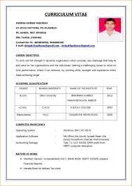 Resume Samples For Banking Jobs Resume format for Jobs Resume Examples for Restaurant Jobs and 19