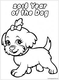 Chinese New Year Coloring Pages Dog Page Free Online Arilitv Com