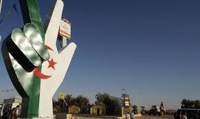 """Résultat de recherche d'images pour """"le projet Alger Smart City"""""""