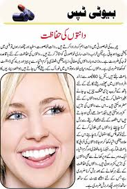 you stani 2016 video professional highly skilled use a gel or creme blush instead of powder makeup tips in urdu