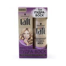 Пудра для <b>волос</b> Taft Моделирующая <b>пудра</b>-<b>воск</b>   Отзывы ...