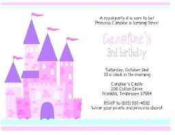 How To Make Birthday Invitations Online Party Invitation
