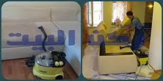 افضل شركة تنظيف بابها 0558363402 - نظافة شقق منازل مجالس خصومات رائعة