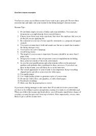Resume Extractor Download Customer Service Resume Examples For Free