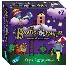 <b>Настольная игра Dream Makers</b> Воображариум (1603H) — купить ...