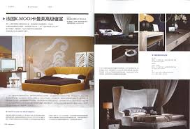 Interior Design And Decoration Pdf Luxury Home Design Magazine Pdf Hum Home Review 17