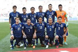 Équipe du Japon de football