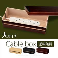 Hidden hide the TV-cable storage cable box cable case code storage code  hidden sensitivity ...