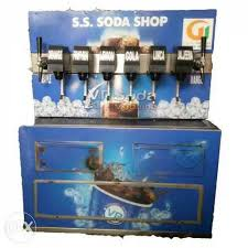 Vending Machine Items Wholesale Cool Flavour Soda Vending Machine Kraft Paper Bags Wholesale Trader