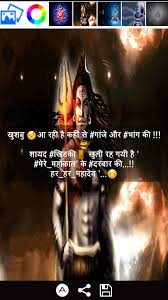 Shiva Status Hindishiva Quotesshiva Images For Android Apk Download