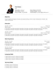 Resume Examples, Cv Free Resume Maker Templates Name Nationality Date Birth  Email Address Objective Education