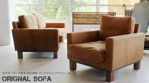 DEE SOFA -ディーソファ- - SQUARE ONLINE SHOP