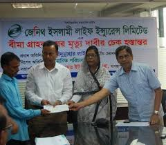 Was initially incorporated in the name of prime life insurance company ltd. Zenith Islami Life Insurance Ltd Dhakkinkhan Branch Dhaka Home Facebook