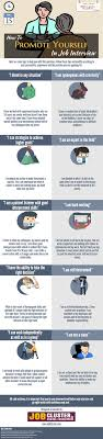 best ideas about job interviews job interview self promotion in job interview infographic