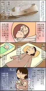 トコ ちゃん ベルト 寝る 時