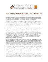 essay smart home uk
