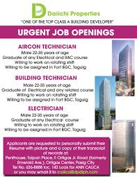 Jobs Hiring Without Resume ELECTRICIANAIRCONBUILDING TECHNICIAN Job Hiring PinoyJobsph 80