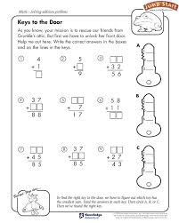 Printable Number 45 Math Worksheets Holiday Free Best Of For Fun ...