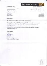 Sample Appli Simple Sample Authorization Letter Birth Certificate