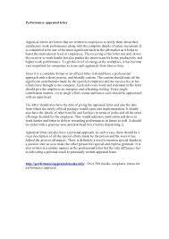 appraisal letter performance appraisal letter