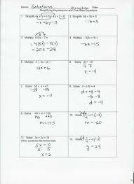 solvingations with decimals worksheet variables on both sides