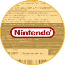 Sample Scanned Cards – Japancodesupply - Cheap Japanese Itunes, Psn ...