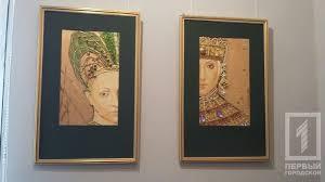 В выставочном зале Кривого Рога презентовали дипломные работы  2