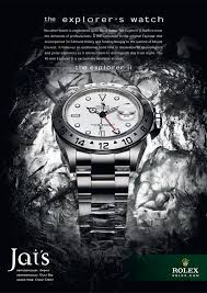 guide to buying your first rolex part 2 what to buy page 2 of 2 guide to buying your first rolex part 2 <br>what to buy watch