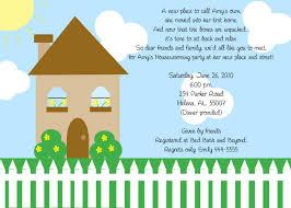 Free Housewarming Invitation Templates Unique Housewarming Party