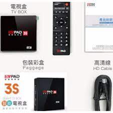 Most Popular TV Box: Evpad 3 Tv Box
