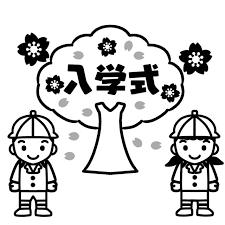 桜の木と入学式フォントと児童2人のイラスト 無料イラスト素材素材ラボ