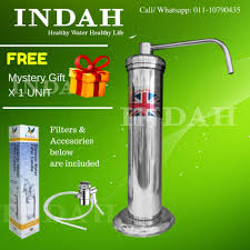 indah rc stand 304 stainless steel filter with supercarb made in england