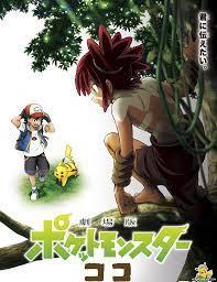 Pokemon Movie 23: Secrets of the Jungle sẽ tiết lộ thêm thông tin về cha  của Satoshi - Kênh Game VN - Trang Tin Tức Game mới nhất, UY TÍN và TRUNG
