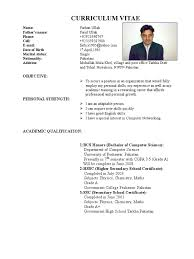 Farhan Cv From Pakistan
