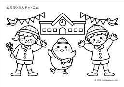 無料の塗り絵幼稚園の検索結果 ぬりえやさんドットコム