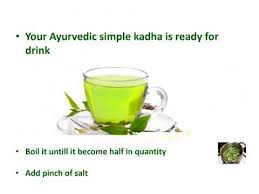 Ayurvedic Simple & best kadha - YouTube