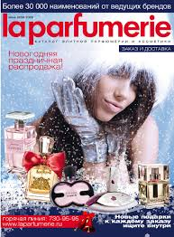 LaParfumerie by Aristova Liubov - issuu