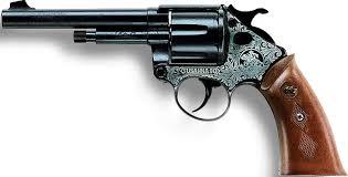 <b>Edison</b> Сусанна - игрушечный пистолет купить в интернет ...