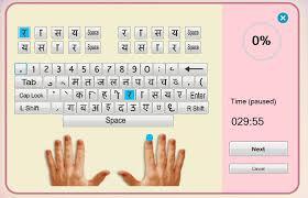 Pin On Typing Tutor