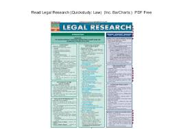 Read Legal Research Quickstudy Law Inc Barcharts Pdf Free