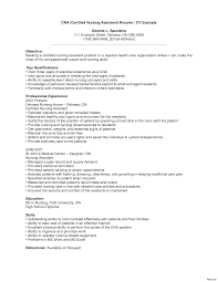 How To Make A Resume With No Experience Sample Cna Resume Objective With No Experience Cover Letter Example 24a 20