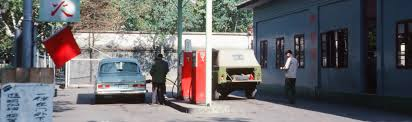 1979 a photographic essay quadrant online 1 the busiest service stations were for bicycle repairs in a large provincial city petrol stations were far and few between and even then mostly empty